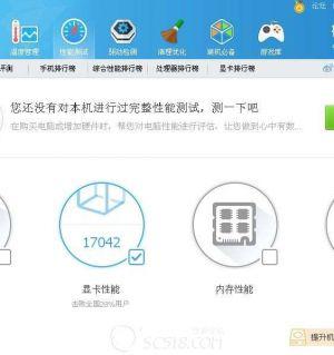 电话15397783072.賣2手電腦主機