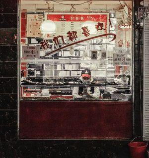 中坝城里的市井生活