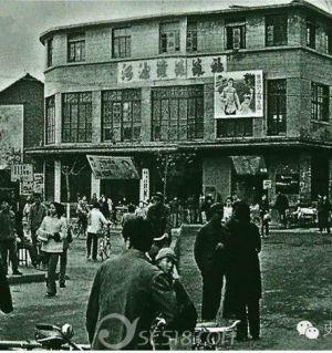老中坝的闹市名街