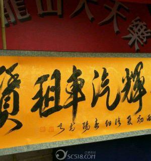 江油金君辉汽车租赁有限公司13018140610微信同号