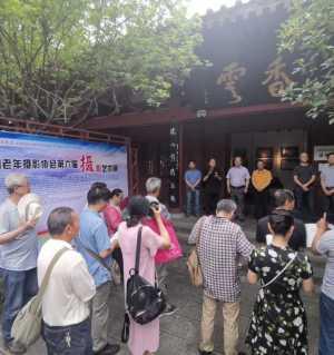 攀长钢老年摄影协会第六届摄影艺术展在李白纪念馆开展