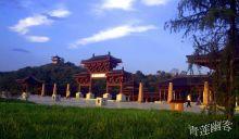 李白故居——青莲镇