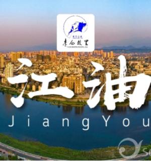 四川江油:一个值得您驻足品味的诗和远方