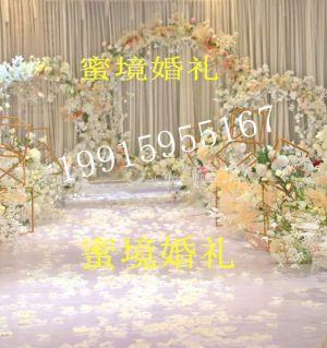 蜜境婚礼6.22硕丰园婚礼现场