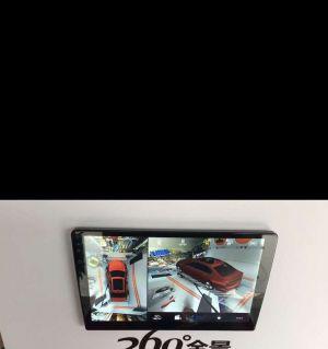 【概念车饰】3D版360全景影像系统大屏导航一体机火热安装中.....