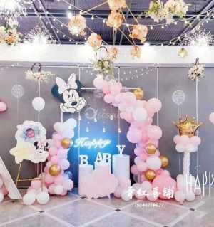 气球派对/开业/求婚/生日/闺蜜