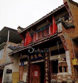 追溯彰明故县的城建历史