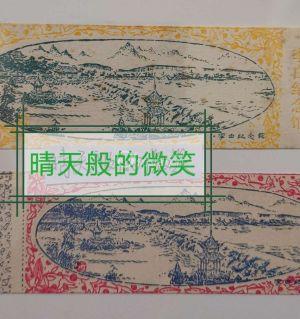 李白纪念馆门票